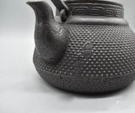 Nambu Iron Tesubin with bronze lid signed Ryumondozo