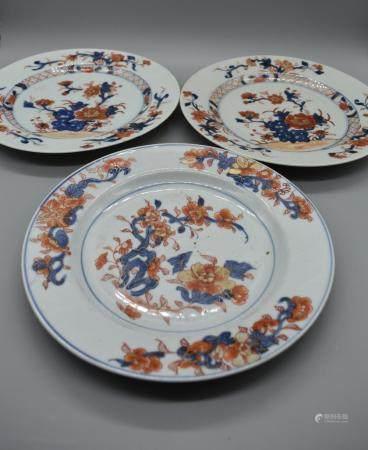 Set of 3 Chinese Imari Peony dishes