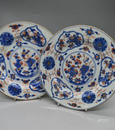Pair of chinese Imari dishes of plum blossom design with win
