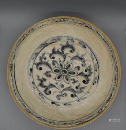 15th century Anamese Blue and White Charger