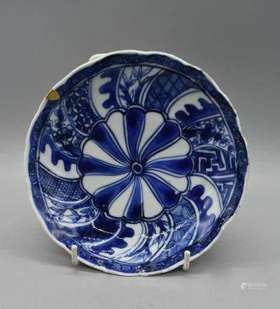 Chinese 17th Century Blue and White Kosometsuke Spiral Dish