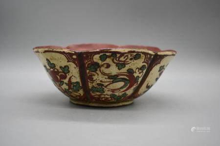 Yenzan Style Japanese Pottery Six lobed Dish Enuyama Kiln