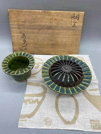 Rosanjin two green pottery of incense burner and ashtray , H