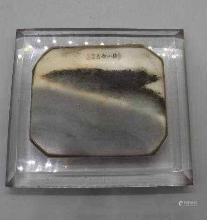 Chinese Magic Stone Paperweight