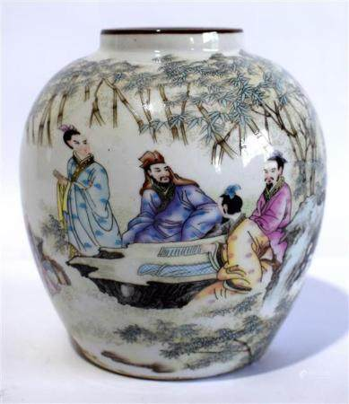 A Chinese Porcelain Jar Painted with Scholars Sitting in a B