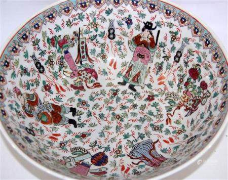 A Large Chinese Porcelain Bowl on Stand, Painted with Figure