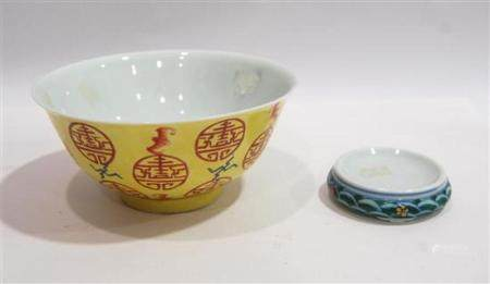 A Chinese Famille Rose Bowl with Qianlong Mark, a Doucai Por