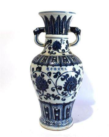 A Tall Underglaze Blue Vase with Double Handles, Painted wit