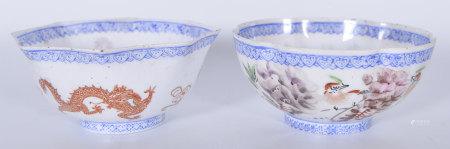 70年代 粉彩花鳥薄胎碗兩只