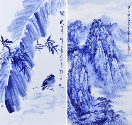 楊文華(省高工) 青花山水花鳥瓷板兩件(帶框)