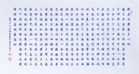 高國昀 青花書法瓷板(帶框)