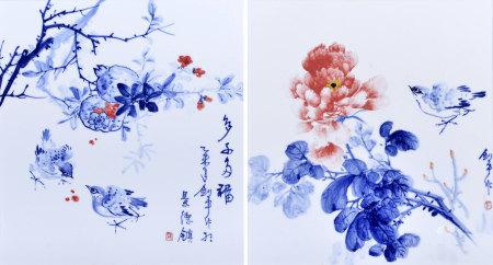 張劍平(省高工)青花釉裡紅瓷板兩件(帶框)