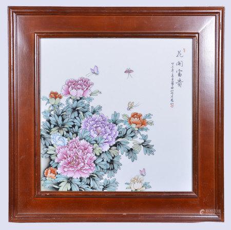 羅恆山(省高工) 粉彩牡丹瓷板(帶框)