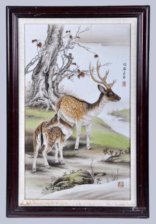 陳盛良(省高工) 粉彩雙鹿圖瓷板(帶框)