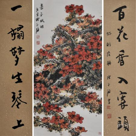 陈永锵款  豪气纵横 中堂对联  一组3幅