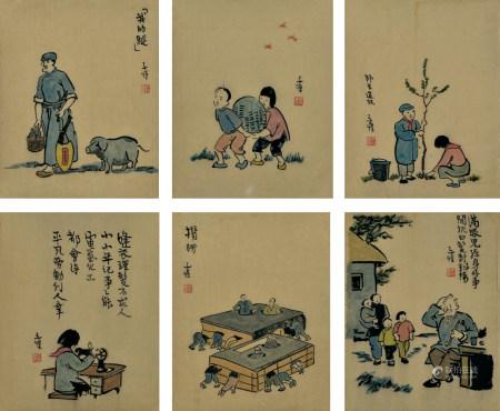 丰子恺款  人物  一组6幅  画心