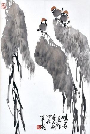 陈永康款  花鸟  镜片