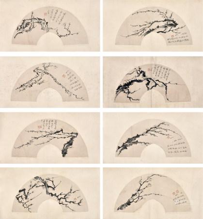 傅儒款  花卉  扇面 一组8幅  镜片