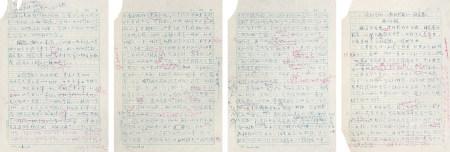 林巧稚(1901-1983)论文原稿四页