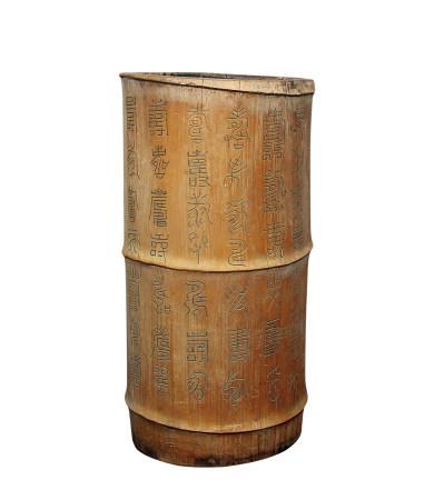 林刚义(1893-1979)百寿自刻竹笔筒1955年作