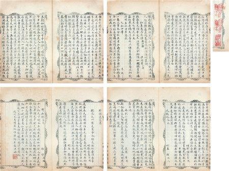 林维源(1840-1905)《落花诗》一册六十开