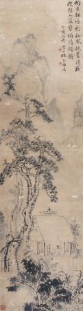 林子白(1906-1980)松风读书图1935年作