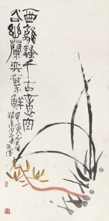 林英仪(1917-2007)兰花1974年作