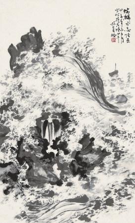 杨夏林(1919-2004)闽南春潮1984年作