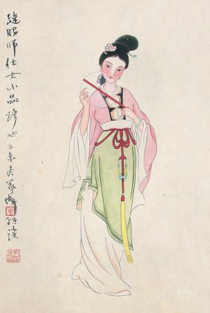 孔继昭(1924-1995)仕女图