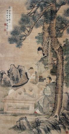 郑煦(1858-抗战前)松荫读书图1944年作