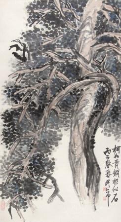 吴芾(民国)柯如青铜根似石1936年作