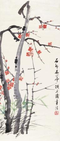 吴芾(民国)梅竹双清