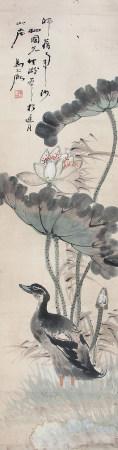 马兆麟(1837-1918)荷趣