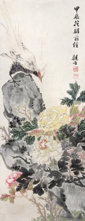 谢东澜(近现代)花鸟1964年作