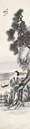 章澥(清)古典人物