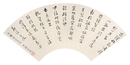 林志钧(1878-1961)行书