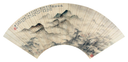 申石伽(1906-2001)霁壑归云1993年作