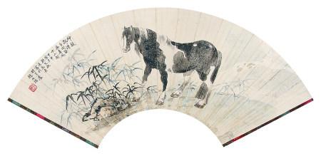赵叔孺(1874-1945)神骏 1944年作