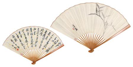 白蕉(1907-1969)兰花·行书