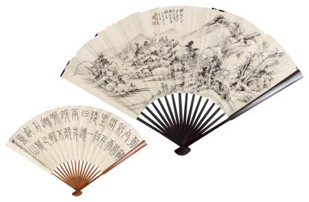 徐邦达、方廷栋(1911-2012)山水·篆书