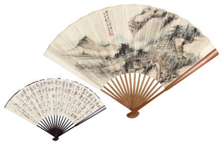 邓散木(1898-1963)山水·篆书
