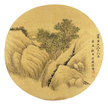 徐郙(1838-1907)山水1892年作