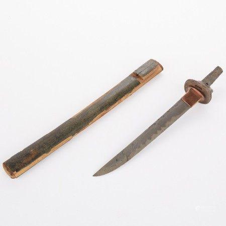 Japanese Wakizashi Sword w/ Scabbard