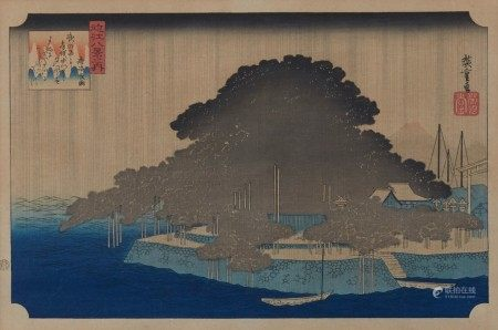 "Hiroshige ""Evening Rain at Karasaki/Pine Tree"" Woodblock Print"