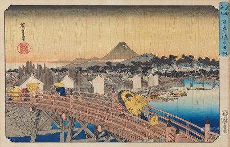 "Hiroshige ""Shower on Nihonbashi Bridge"" Woodblock Print"