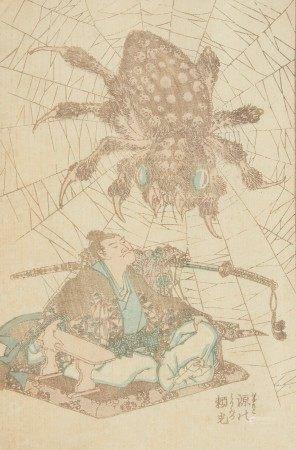 Rare Hokusai Spider Japanese Woodblock Print