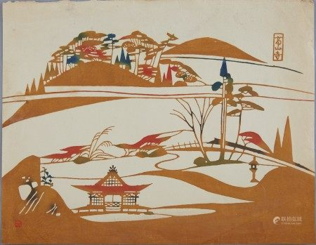 Inagaki Toshijiro Nenjiro Japanese Woodblock Print