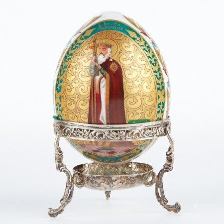 Russian Gilt Porcelain Egg w/ Sterling Stand