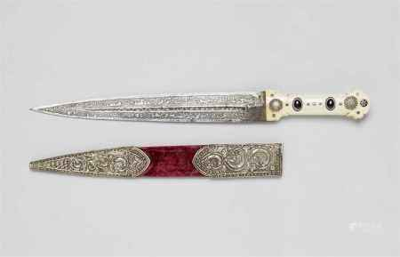 A Southern Caucasus Mountains dagger (kindjal). 19th/20th century