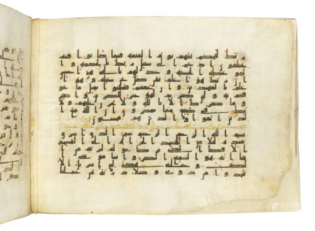 A KUFIC QUR'AN SECTION